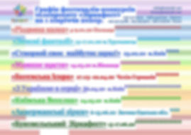 1_2020_м_edited.jpg