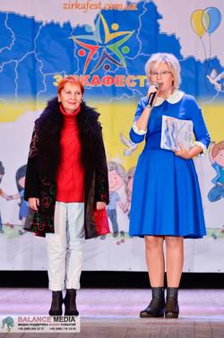 Конкурс Вінниця Зіркафест