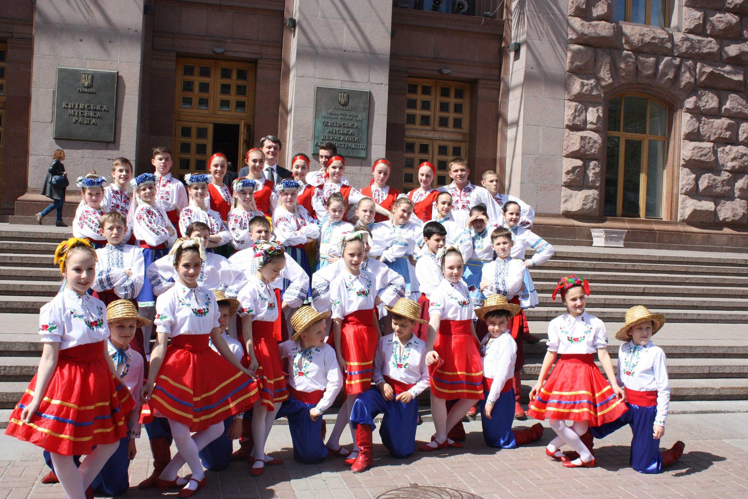 зіркафест. моя україна
