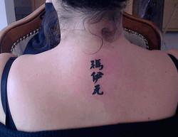 TATOUAGE PRENOM CHINOIS