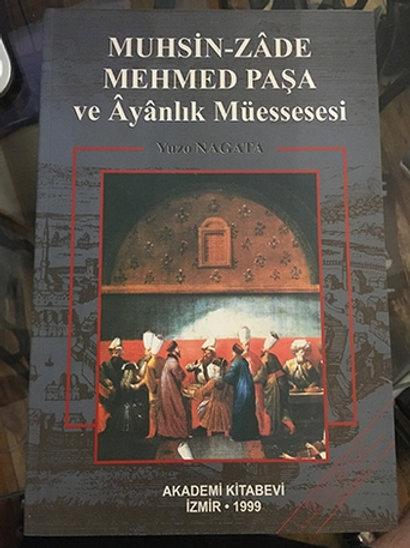 Muhsin-zâde Mehmed Paşa ve Âyânlık Müessesesi