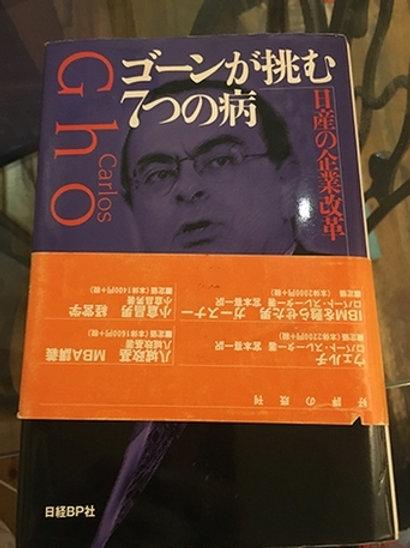 Japonca Kitap