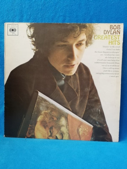 Bob Dylan -Greatest Hits