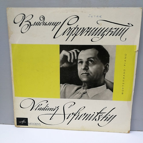 C. Debussy, A. Liadov, F. Blumenfeld, S. Prokofiev Plak-LP