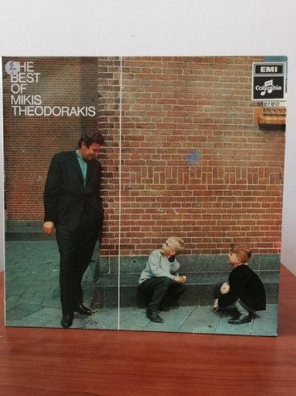 Mikis Theodarakis- The Best of Mikis Theodorakis