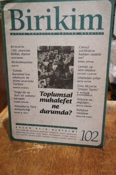 Birikim Aylık Sosyalist Kültür  Dergisi Sayı : 102