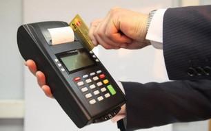Карткові рахунки під наглядом ДФСУ