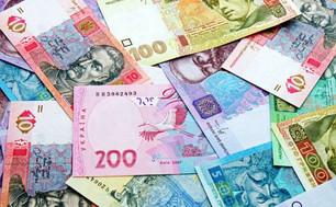 Нацбанк дозволив продавати валюту в інших банках