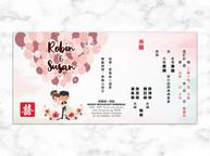 Modern Chinese Wedding Card