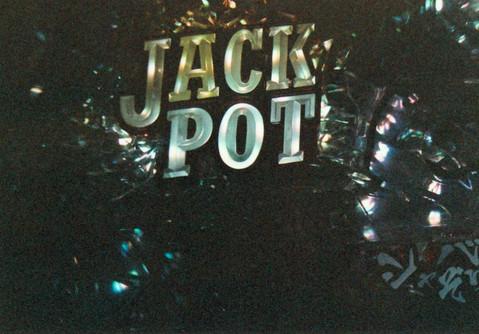 ジャックポット Jack Pot