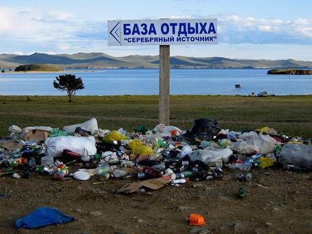 Новые запреты на деятельность на Байкале.
