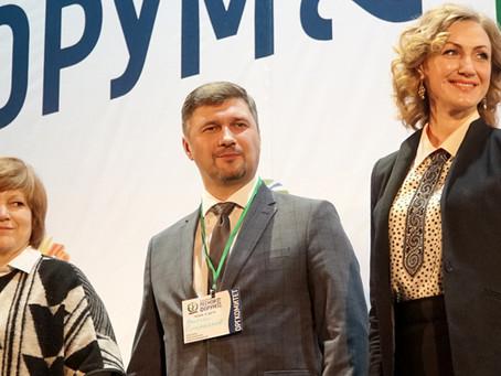 В Тамбове состоялся первый в 2019 году этап Национального лесного форума.