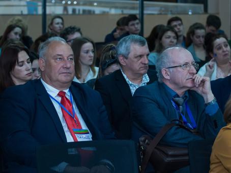 «Интерэкспо Гео-Сибирь 2019»