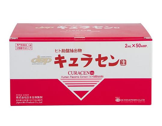 Curacen Human Placenta Extract - 50 vials*2ml  (Japan)