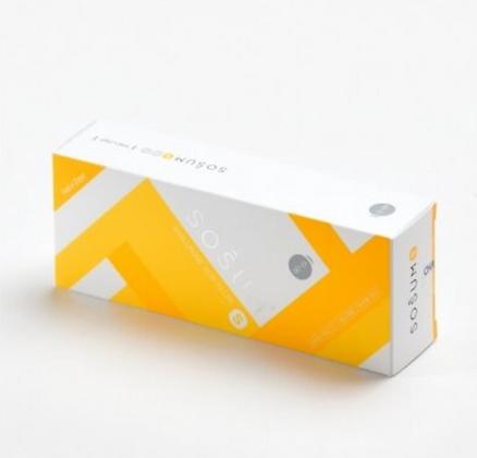 SOSUM S (Hyafilia) -  2 Syringes x 1ml