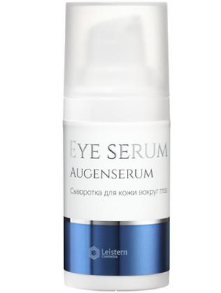 Eye Serum - 15g