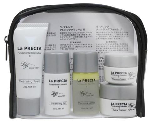 La Precia Premium 7 Days Trial Set With Cleansing Oil-Gel