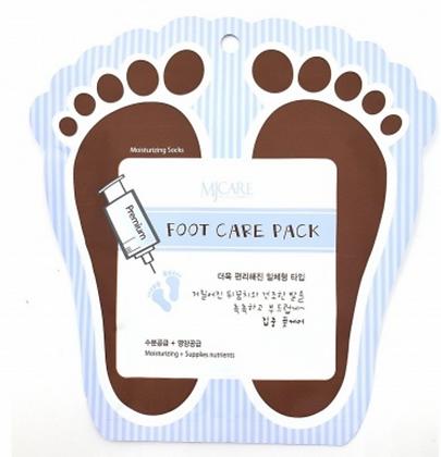 MJ Care Foot Care Pack Moisturising Socks -Korea