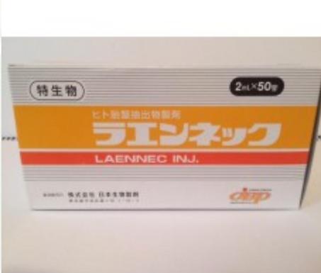 Laennec Inj.- 50 vials-2ml. -1 box (Korea)
