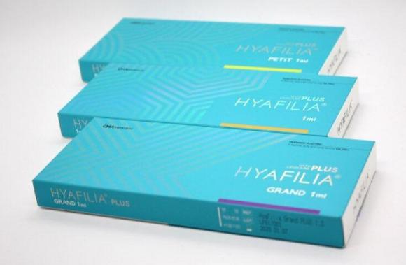 HYAFILIA Classic with Lidocaine (Filler) - 1 syringe x 1 ml