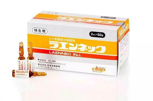 LAENNEC Human Placenta Whitening 50 vials x 2ml (Japan)
