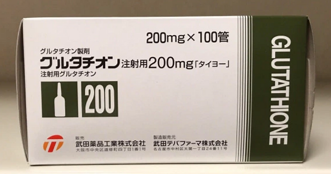 GLUTATHIONE 200mg -100vials*3ml (Japan)