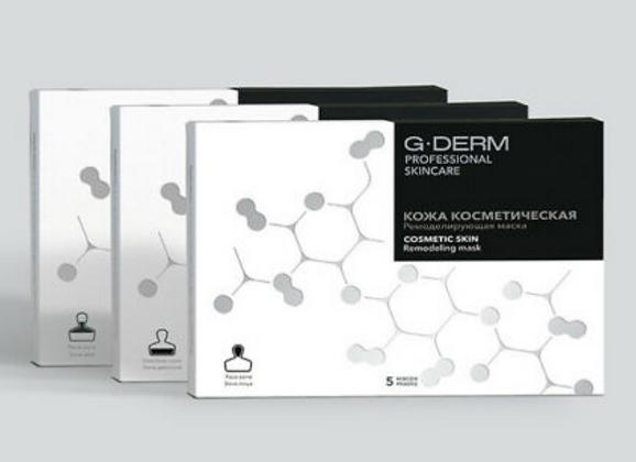 G-Derm Cosmetic Skin (Mask) - 5 Treatments