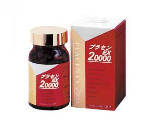 Placen EX-20000 - 240 caps (Japan)