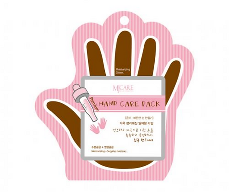 Premium Hand Care Pack (all-in-one)-Korea