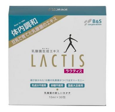 LACTIS -10ml x 30sticks