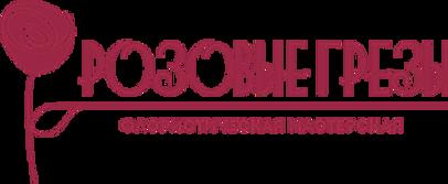 logo RG.png