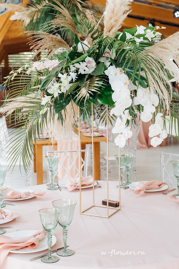 wedding-Dima-Diana- 0115.jpg