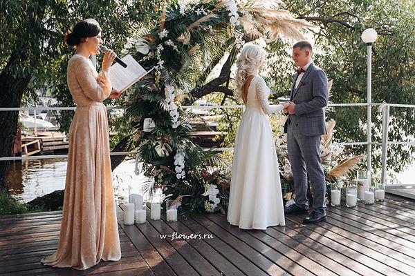 wedding-Dima-Diana- 0293.jpg