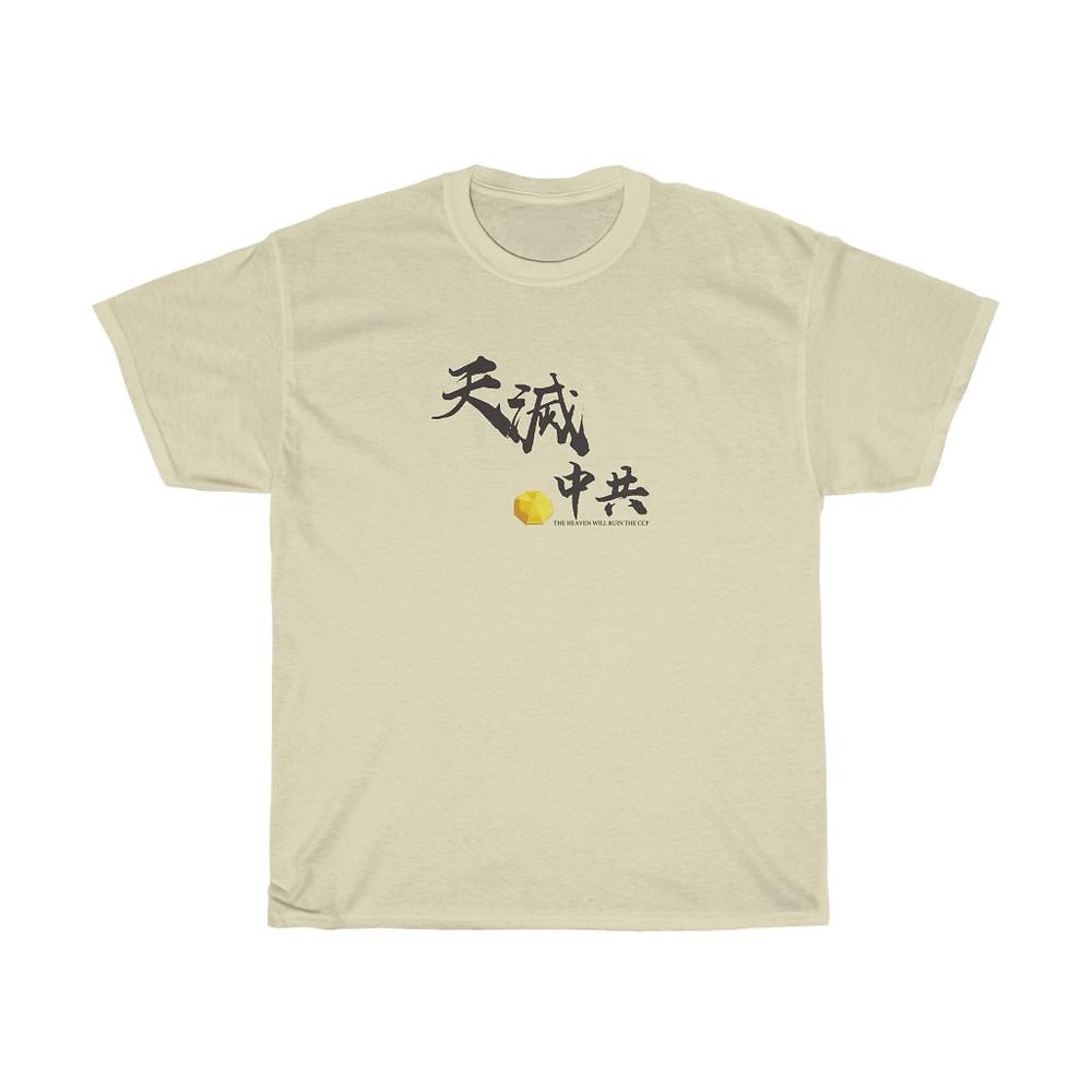 经典厚棉T恤