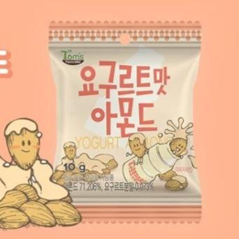 韓國原裝 8種風味杏仁 獨立包裝 Gilim Tom's