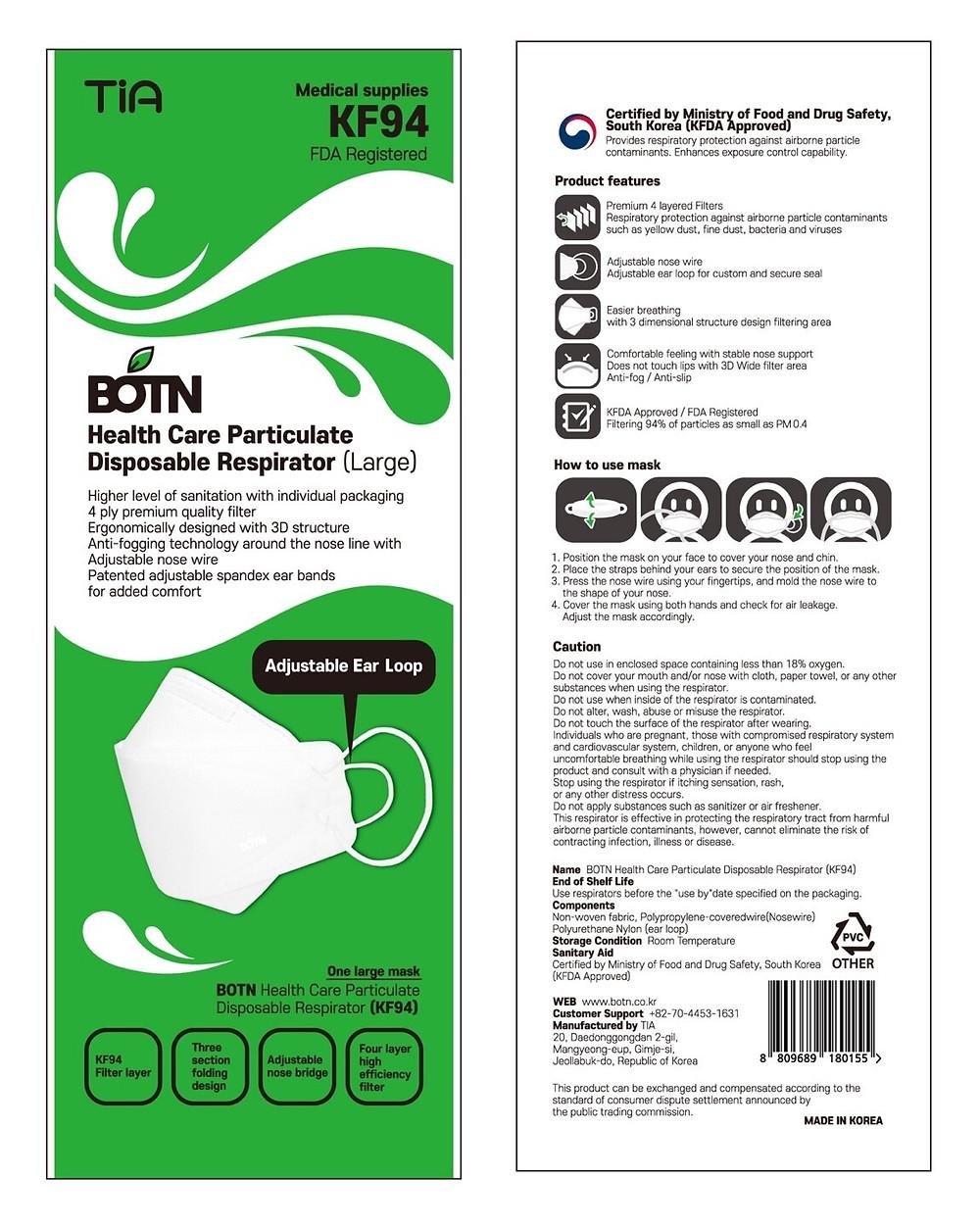 1/4x 韓國原裝 KF94/N95 四層防護 可調節鬆緊 防病毒醫用口罩 (獨立包裝)