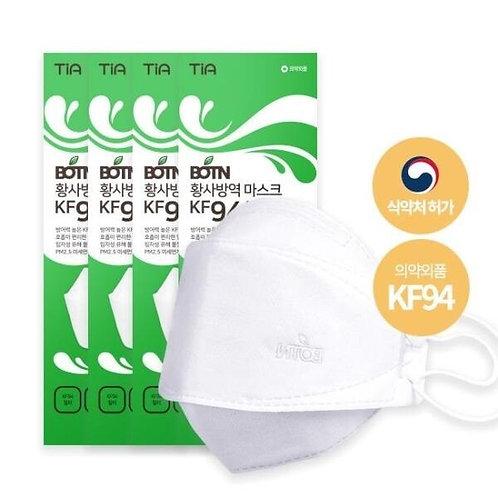 1/4x 韓國原裝 KF94/N95 四層防護 可調節鬆緊 防病毒醫用口罩 (獨立包裝) KF94 AntiVirus Medical Masks