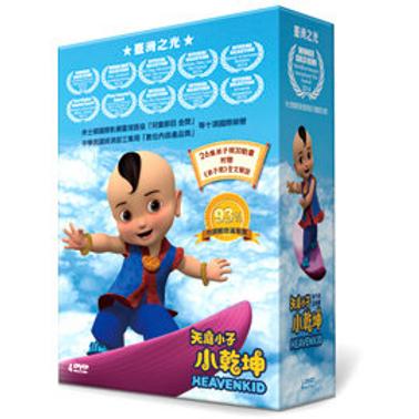 《小乾坤》弟子規動畫卡通 4DVD 中英字幕