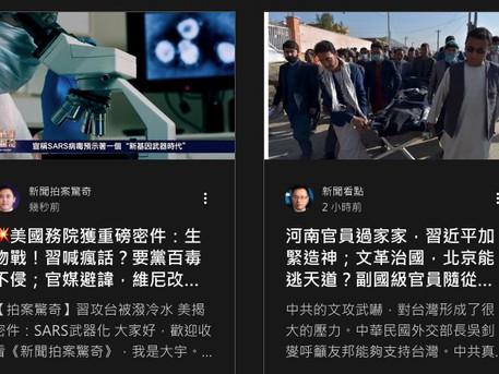 📣 📣 05.10 大宇、沐陽 最新節目內容