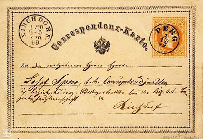 1869年10月1日 奧地利發行世界首封郵政明信片