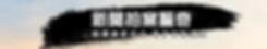 Screen Shot 2020-01-23 at 4.48.17 PM.png