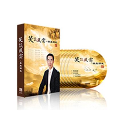 【笑談風雲】 第二部【秦皇漢武】45集DVD