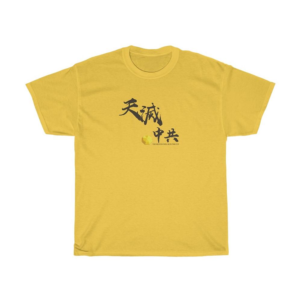 Unisex Heavy Cotton Tee 经典厚棉T恤