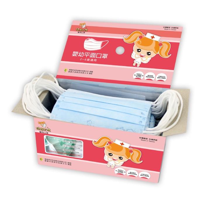台灣原裝 嬰幼兒防護口罩(2~6歲適用),每盒50片(精裝