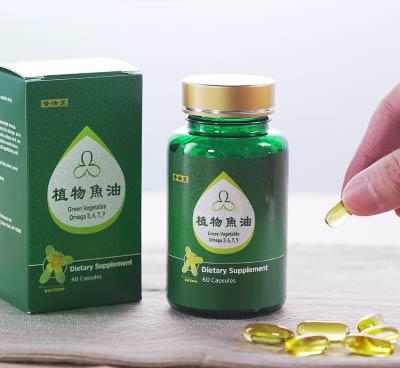 Omega-3高純度天然植物魚油 韓國專利 美國FDA認證