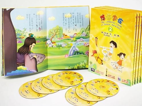《悠遊字在 2》全套(7冊繪本+DVD7片)