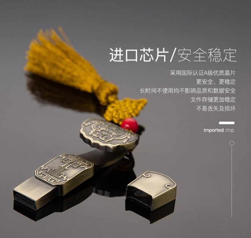 復古如意青銅U盤禮品盒 - 外型美觀 製作精細 安全穩定