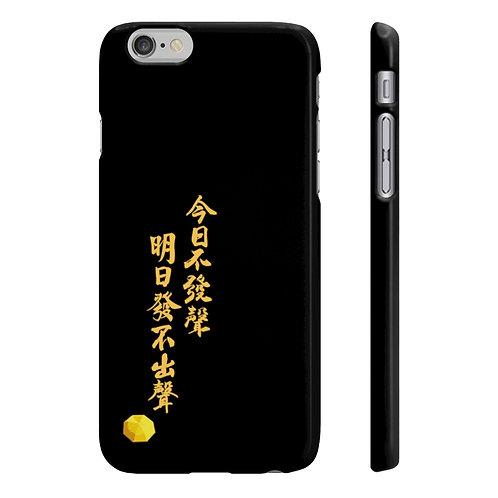 Speak out -phone case 輕薄、耐用手機殼