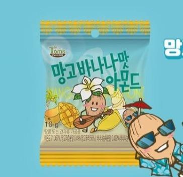 韓國原裝 8種風味杏仁 獨立包裝