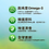 Thumbnail: Omega-3高純度天然植物魚油 韓國專利 美國FDA認證 提升免疫力 孕婦可食